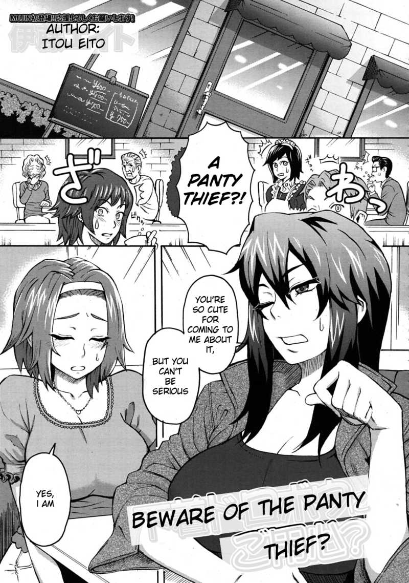 Beware of the Panty Thief by Itou Ei [Original] - Reading Chapter 1