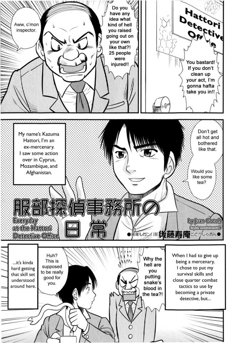Everyday at the Hattori Detective Office by Juan Gotoh [Original] - Reading Chapter 1