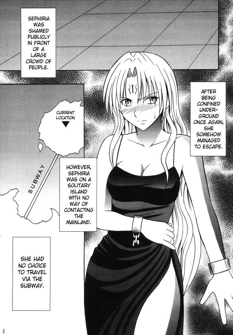 Sephiria Hard 3 by Crimson Comics [Black Cat] - Reading Chapter 1
