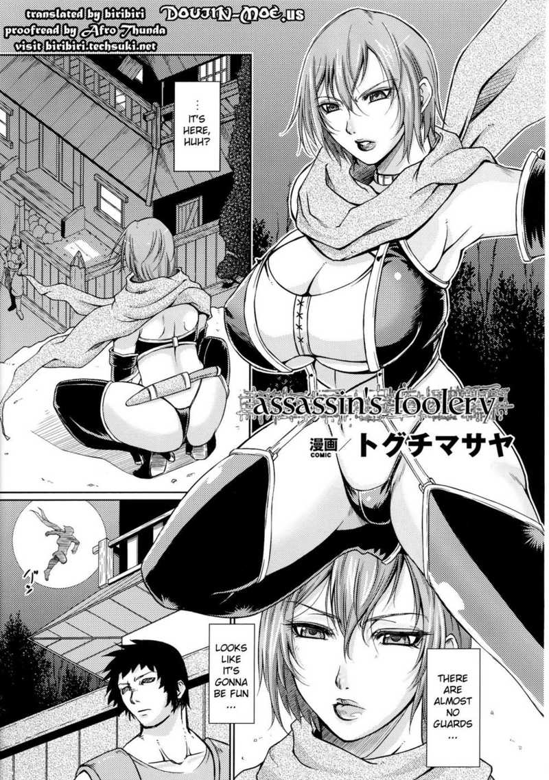 Assassin's Foolery by Toguchi Masaya [Original] - Reading Chapter 1
