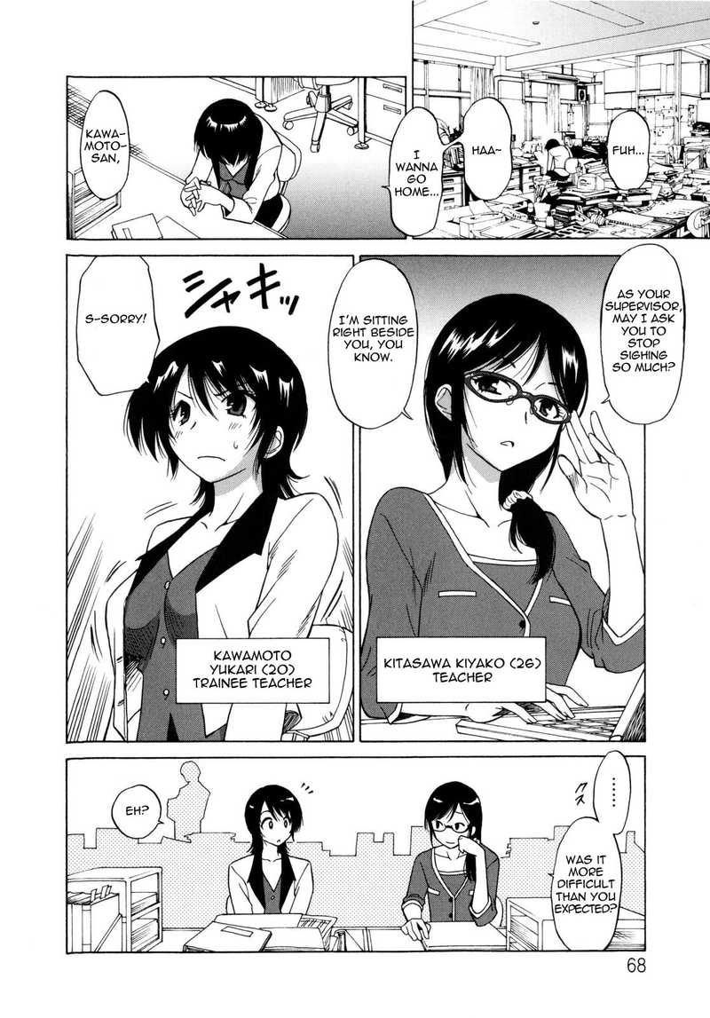 A Female Teacher's Sigh by Otono Natsu [Original] - Reading Chapter 1