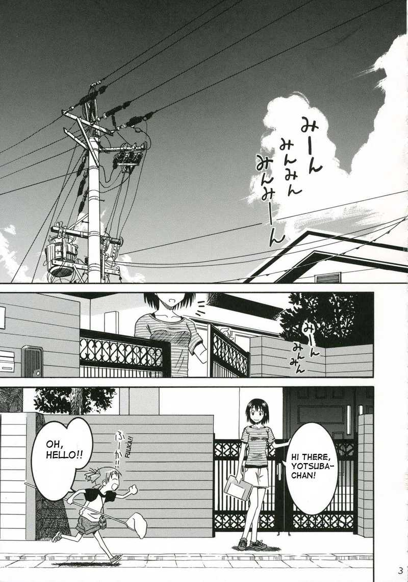 Pretty Neighbor by House of Karsea [Yotsuba!] - Reading Chapter 1