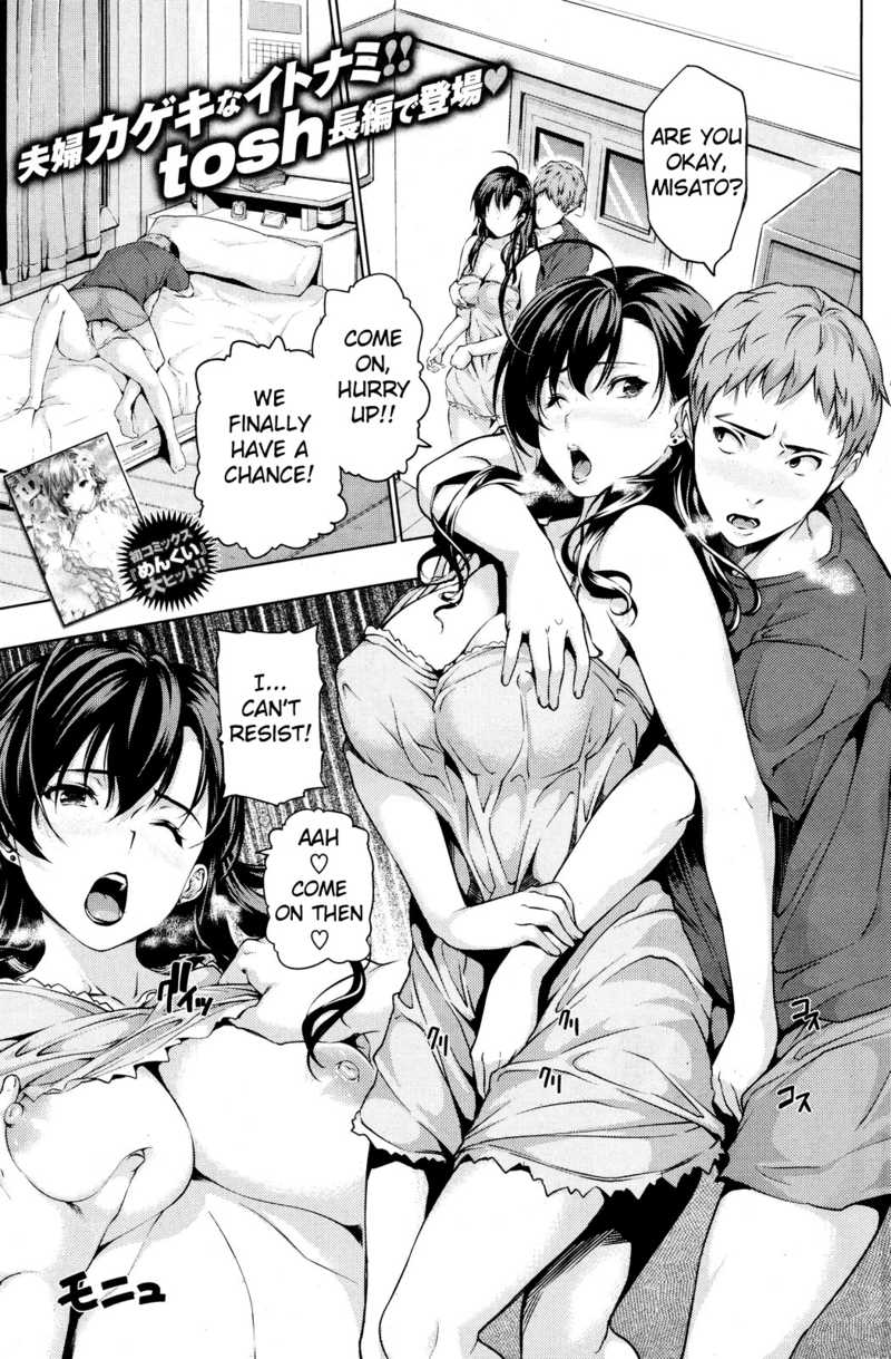 Happy Family Sleep by Tosh [Original] - Reading Chapter 1