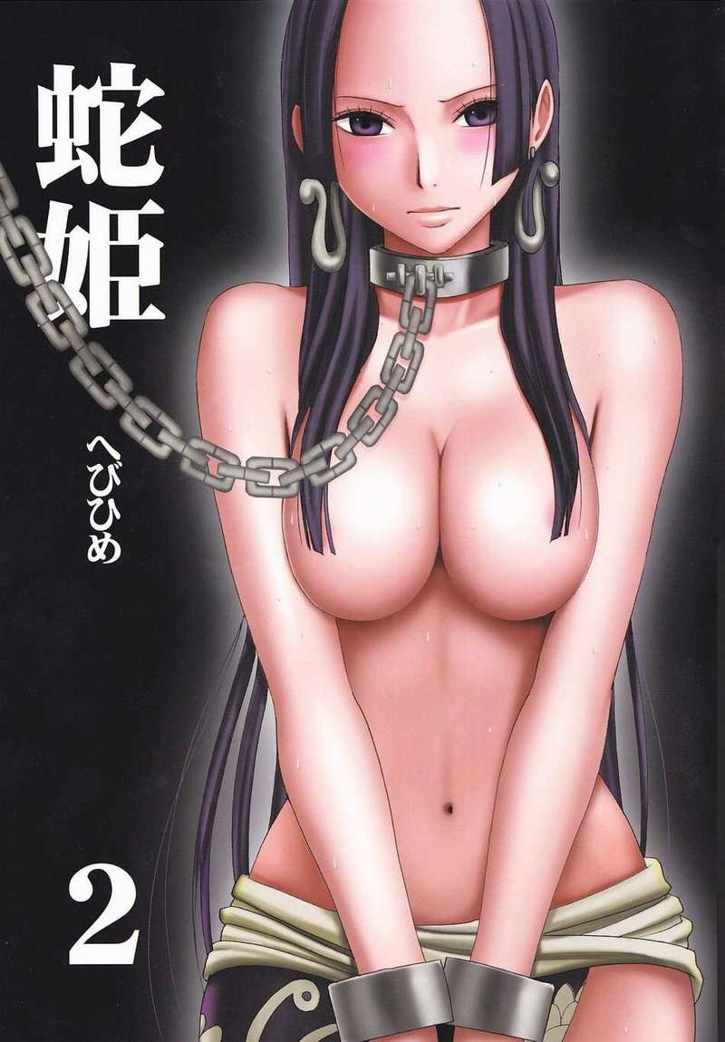 Snake Princess 2 by Crimson Comics [One Piece] - Reading Chapter 0