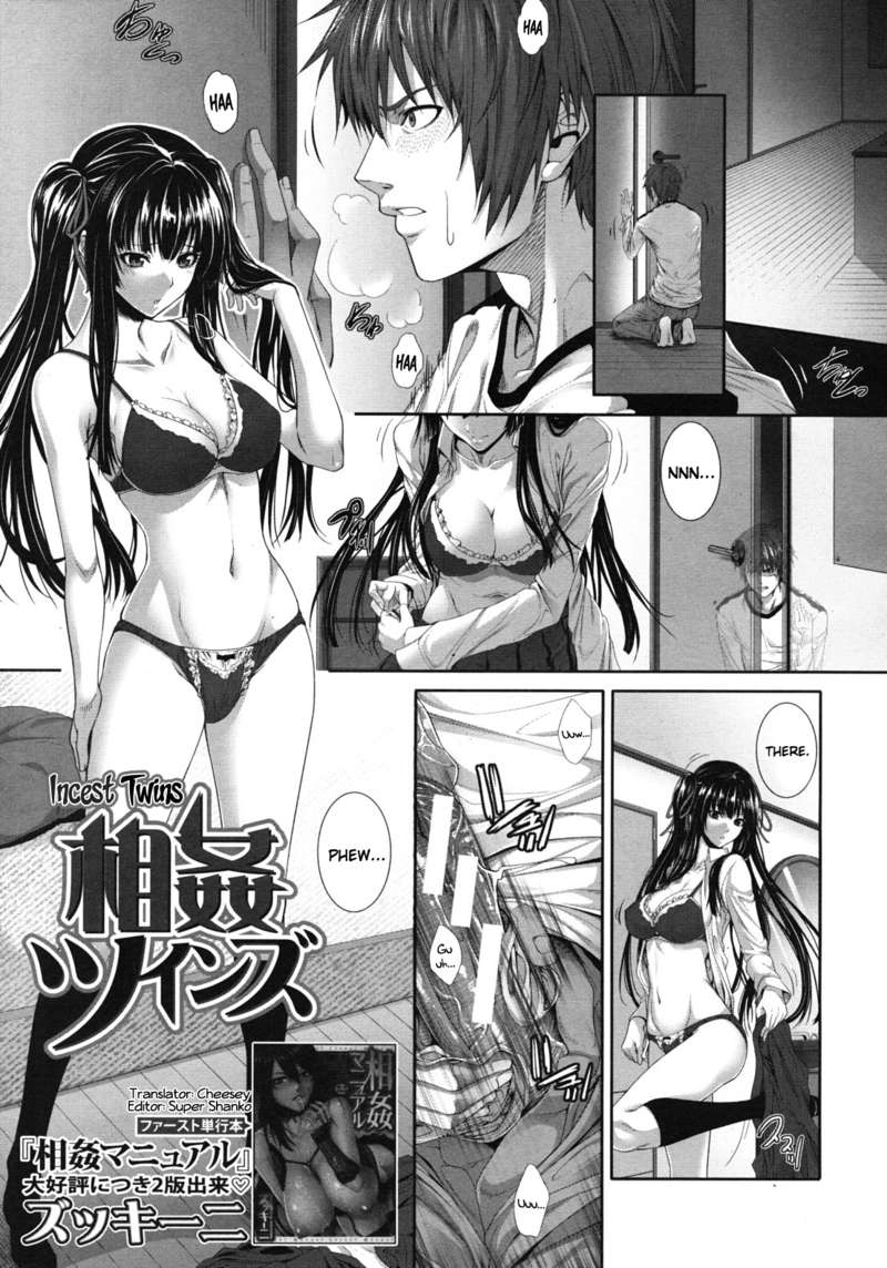 Incest Twins by Zucchini [Original] - Reading Chapter 1