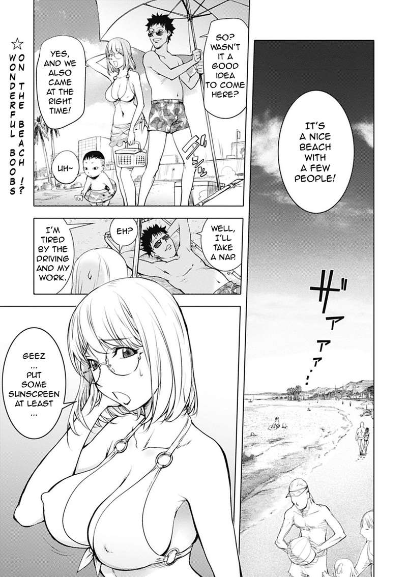 Kaya-sis At The Beach by Kon-Kit [Original] - Reading Chapter 1
