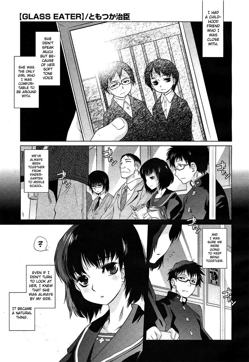 Glass Eater by Tomotsuka Haruomi [Original] - Reading Chapter 1