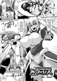 hentai downloadable translated